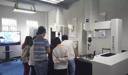 东莞三本服务中心