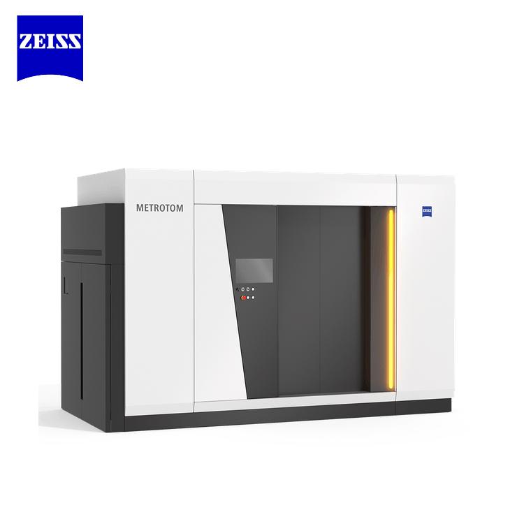 蔡司METROTOM 800 225kV HR 工业计算机断层扫描(工业CT)
