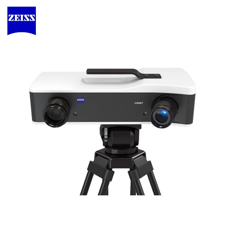 蔡司COMET带蓝色LED条纹投影 3D扫描仪 三维扫描仪