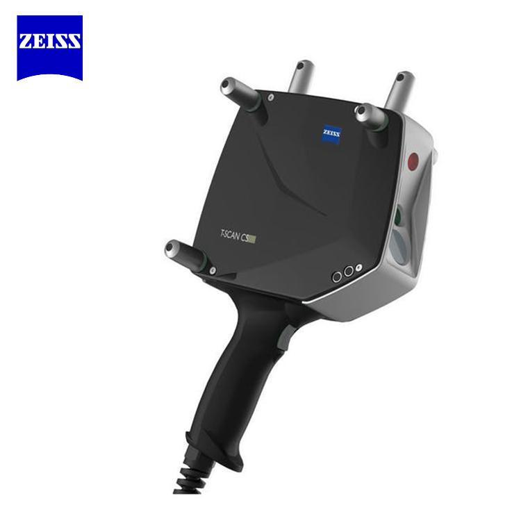 T-SCAN便携式激光扫描仪