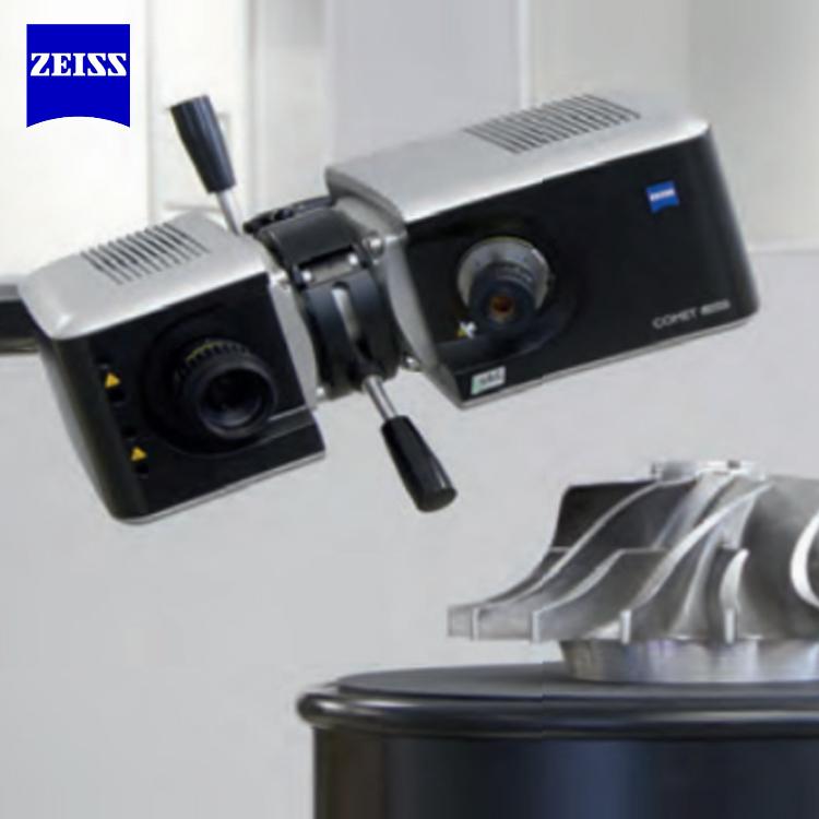 COMET6 智能3D数字化创新的投影技术