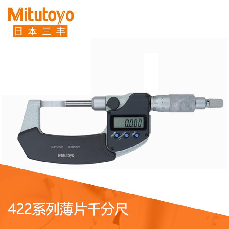 422系列数显直进式测微螺杆薄片型千分尺 BLM-MX/QMX
