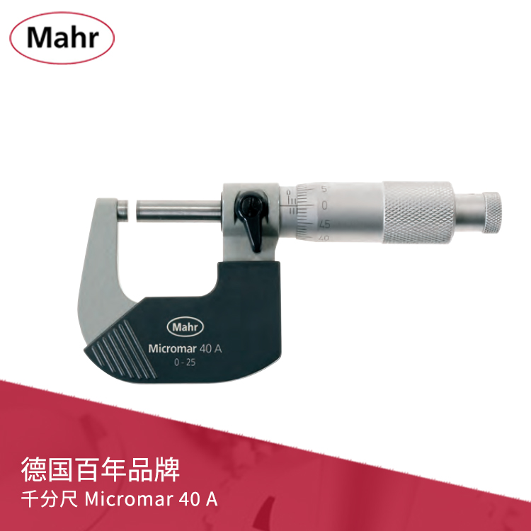 机械刻度千分尺 Micromar 40 A