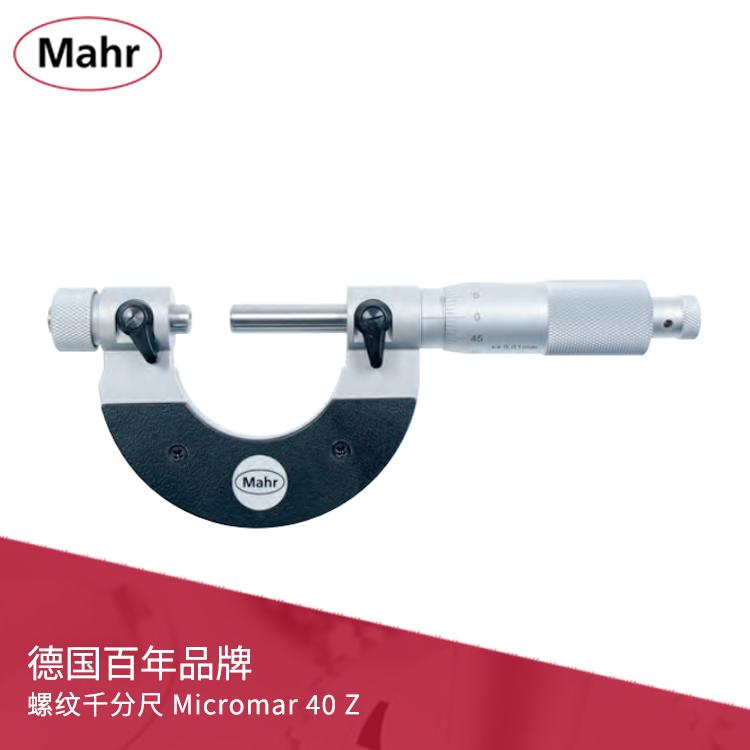 机械刻度螺纹千分尺 Micromar 40 Z