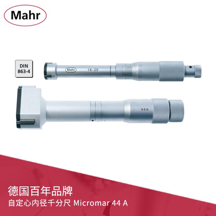 刻度三爪自定心内径千分尺 Micromar 44 A