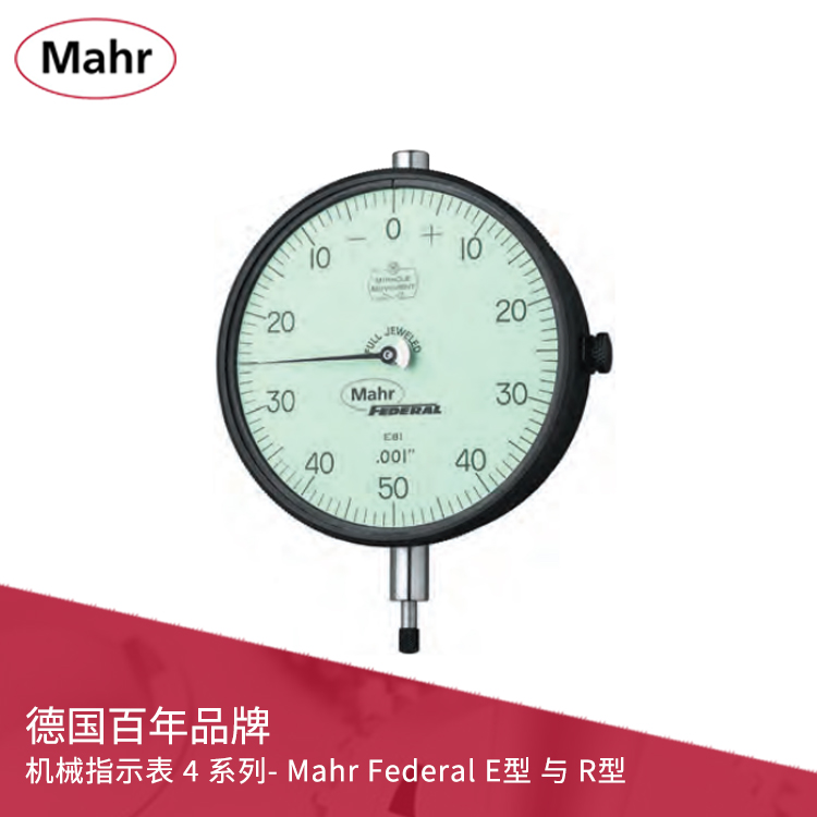 ANSI/AGD 机械指示表 4 系列- Mahr Federal E型 与 R型