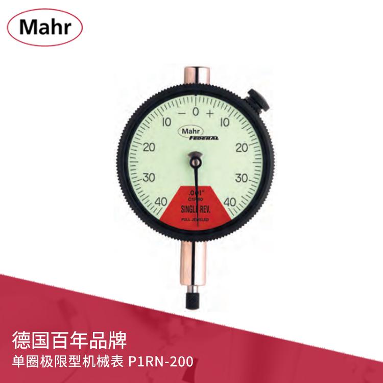 防震单圈极限型机械表 读数方便 MarCator