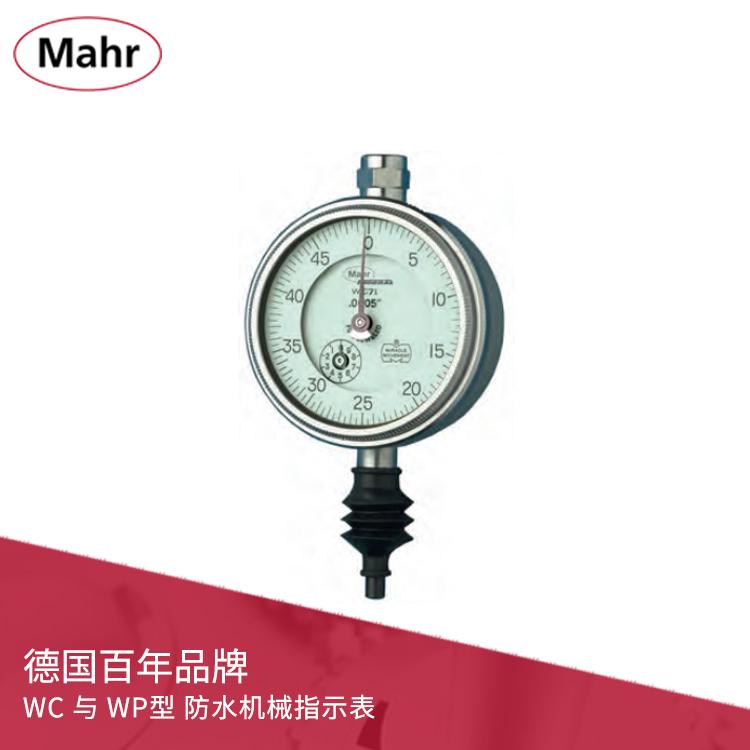 WC 与 WP型 防水机械指示表 MarCator