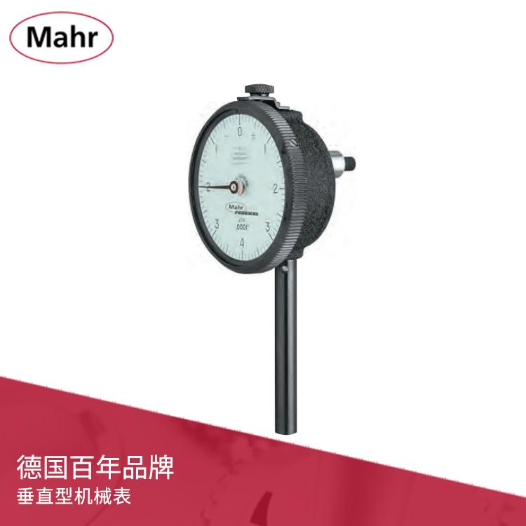垂直型机械刻度表 MarCator
