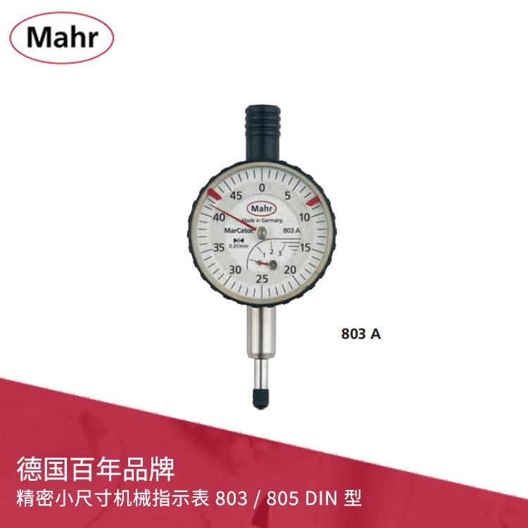 标准型高精度小尺寸机械指示表 803A/805A/803S