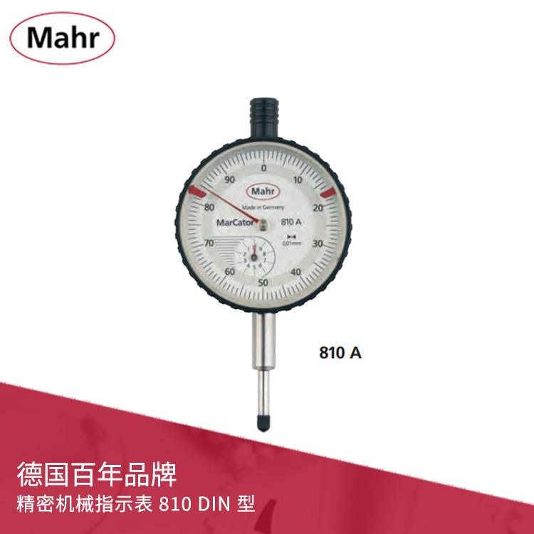 IP54防震防水防油高精度精密机械指示表 810A
