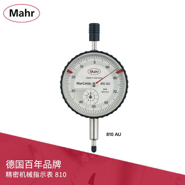 公差指针精密机械指示表 810AU