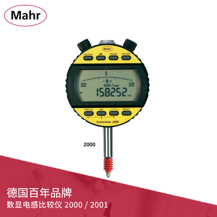 IP54公/英制数显电感比较仪 数据输出 2000 / 2001