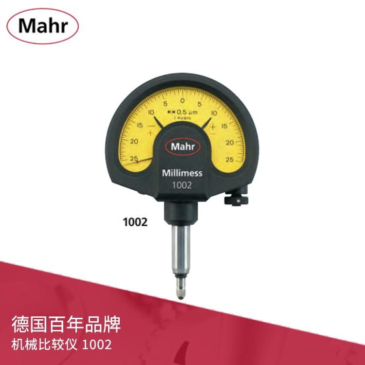 IP54机械比较仪 Millimess 1002