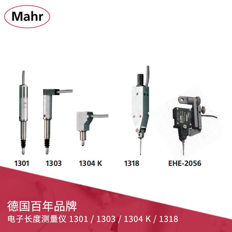 IP64缆线电感测头 Millimar 1301/1303/1304K/1318/1340