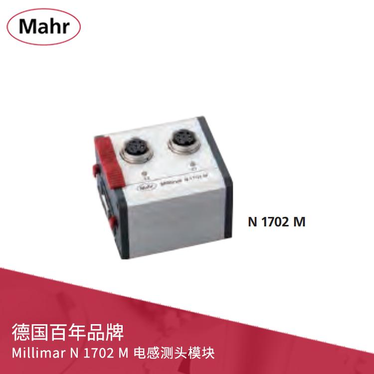 电子长度测量仪 电感测头模块 Millimar N 1702 M