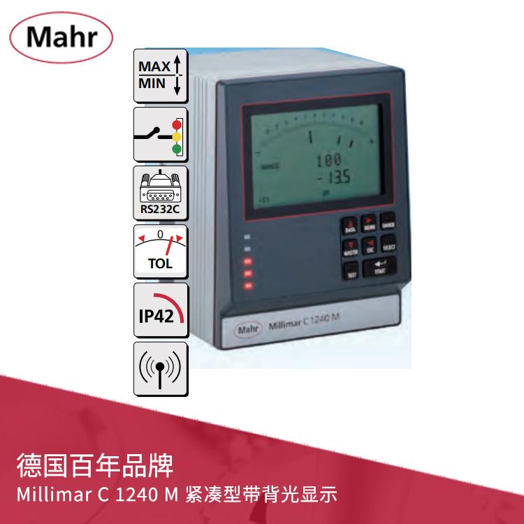 电子长度测量仪 紧凑型带背光数显放大器 Millimar C 1240 M