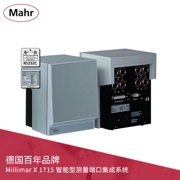 电子长度测量仪 智能型测量端口集成系统 Millimar X 1715