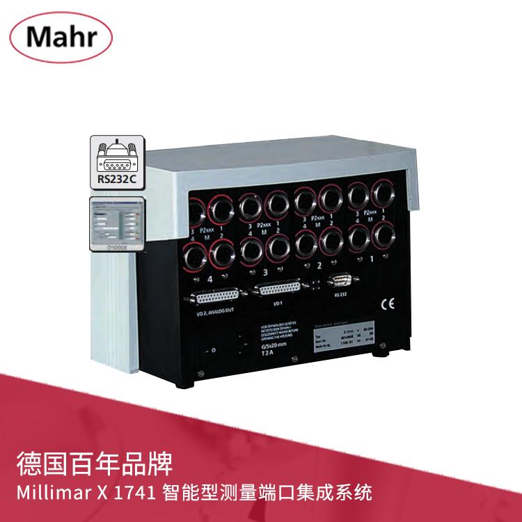 电子长度测量仪 智能型测量端口集成系统 Millimar X 1741