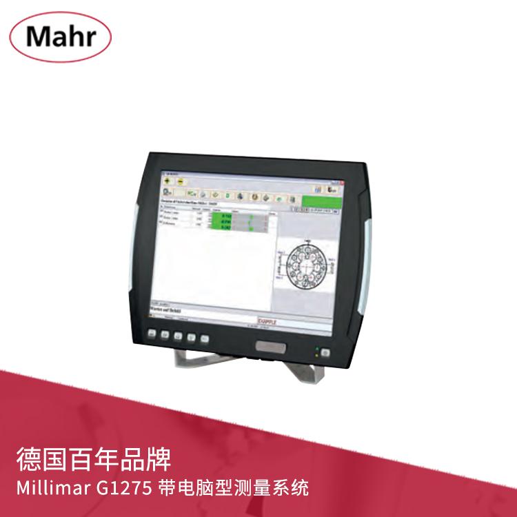 电子长度测量仪 带电脑型测量系统 Millimar G1275