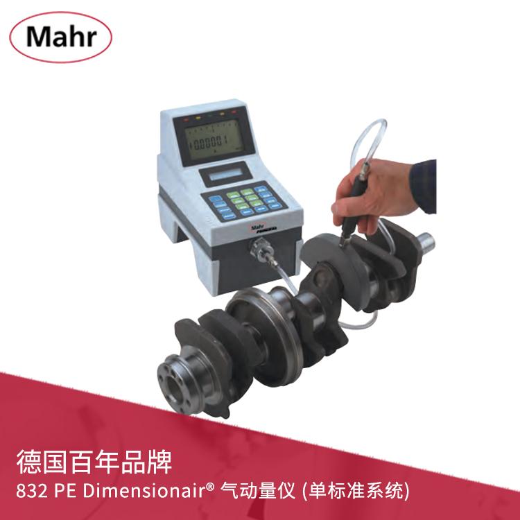 数显按键气动量仪 (单标准系统)832 PE Dimensionair