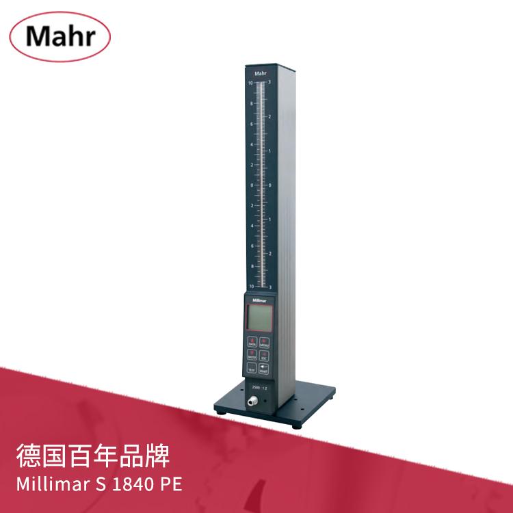 气动长度测量仪带3色电子柱放大器(单或双标准系统)Millimar S 1840 PE