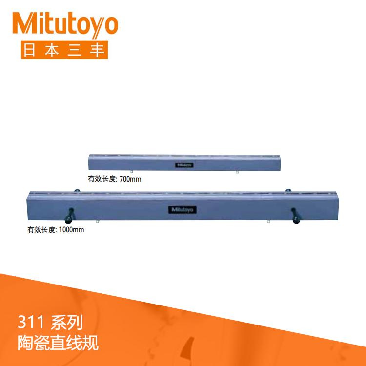 311系列直线度量具-氧化铝陶瓷直线规 SM-C400-20