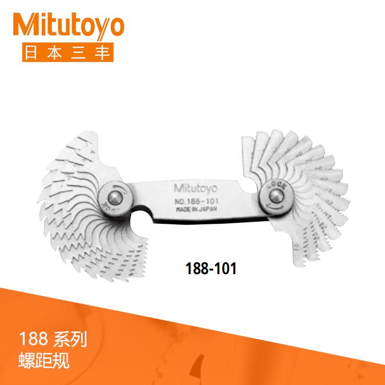 188系列 螺距规