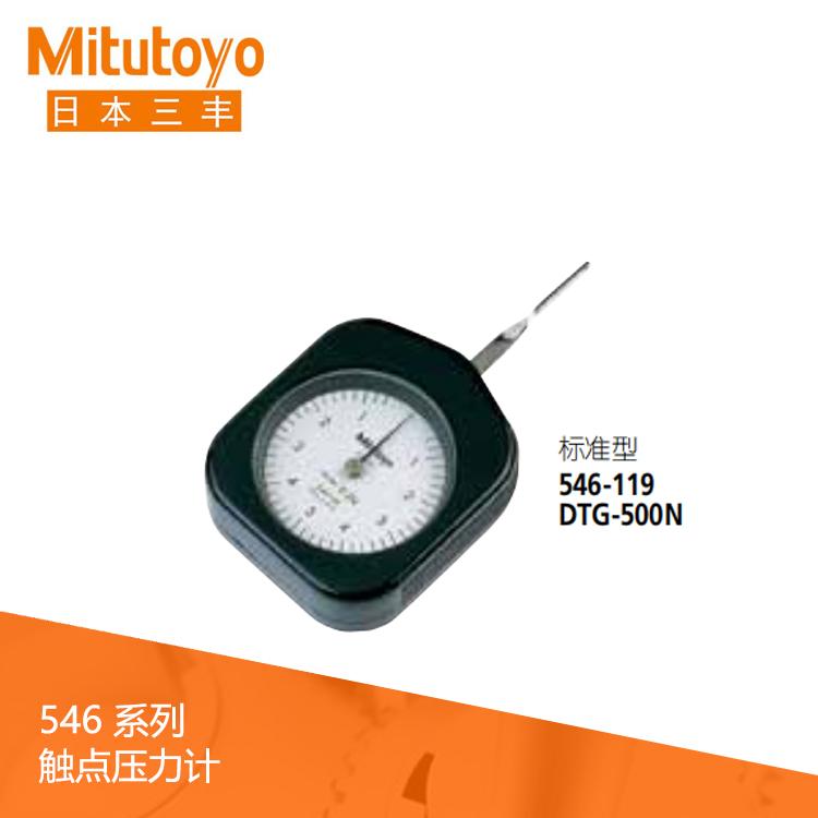 546系列 指针式触点压力计 DTG-500N