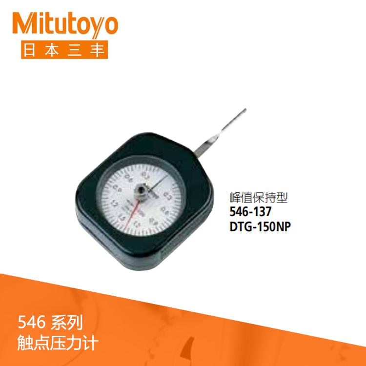 546系列 指针式触点压力计 DTG-150NP
