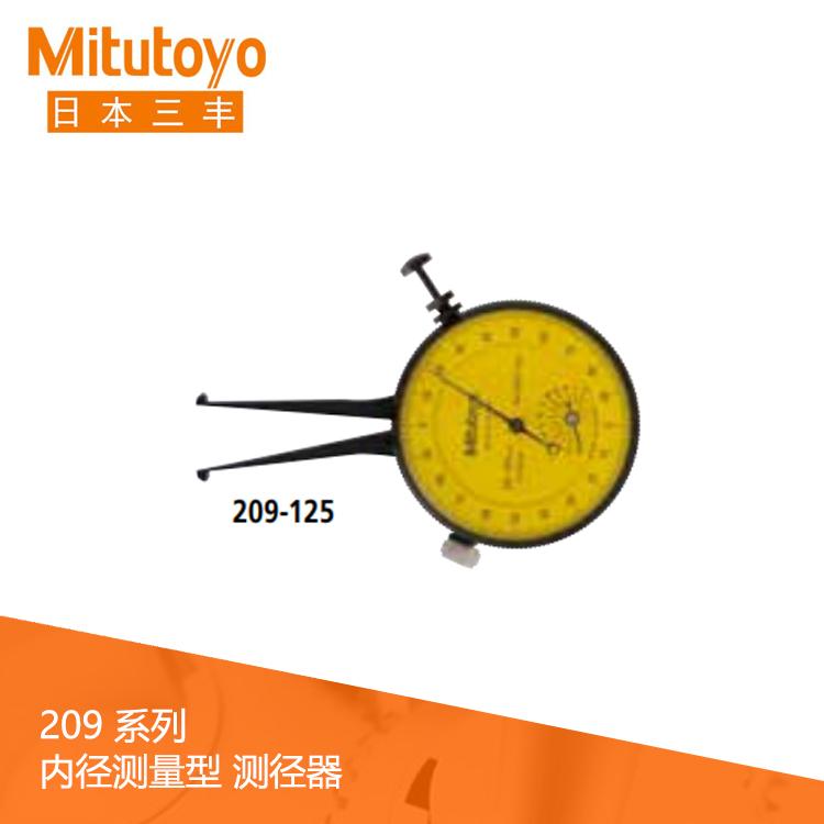 209系列指针式内径测量型测径器 DCG-18X