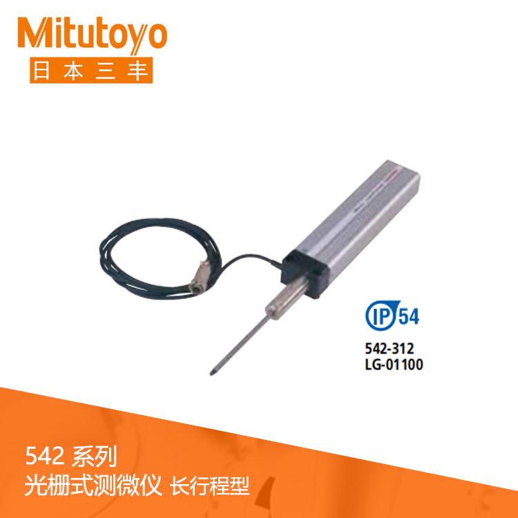 542系列 光栅式测微仪 / 测微头 (长行程型) LG-01100