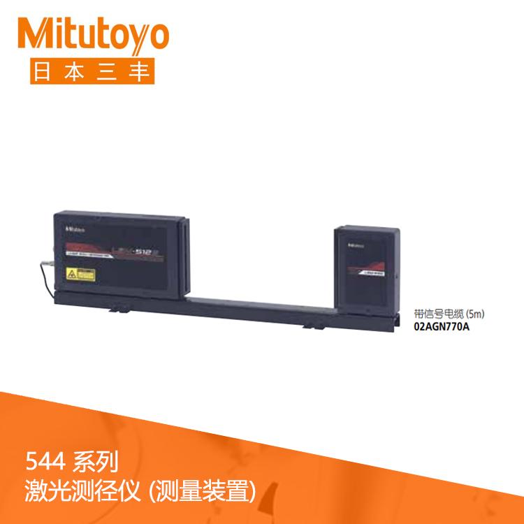 544系列 激光测径仪(测量装置)LSM-512S