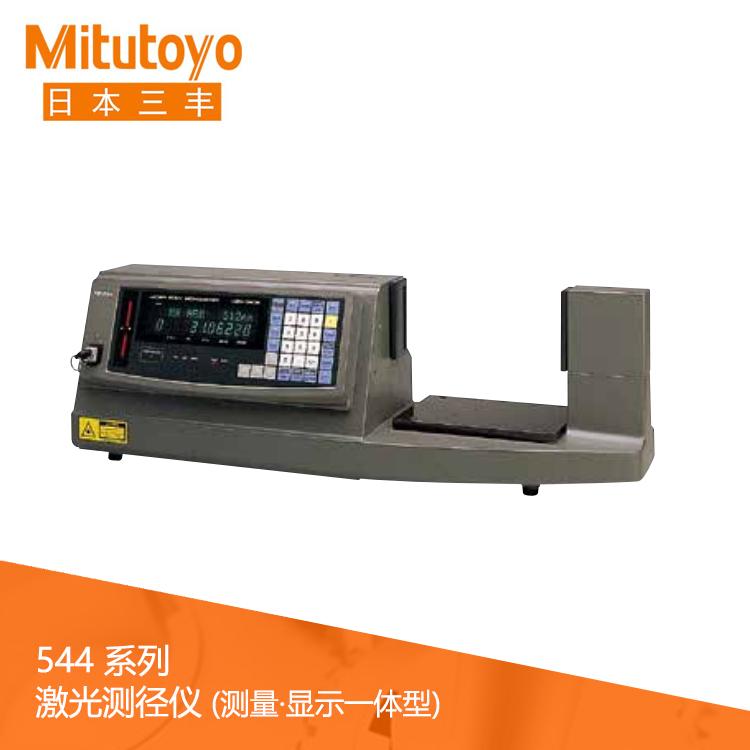 544系列 激光测径仪 (测量·显示一体型) LSM-9506
