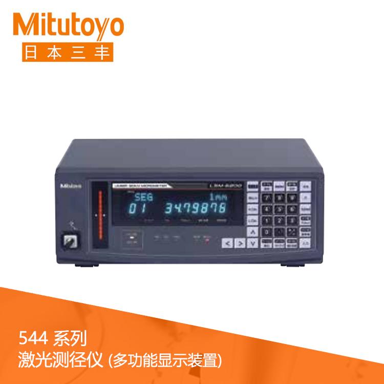 544系列 激光测径仪 (多功能显示装置) LSM-6200