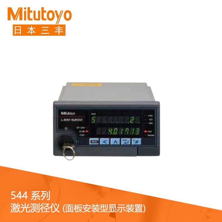 544系列 激光测径仪 (面板安装型显示装置) LSM-5200