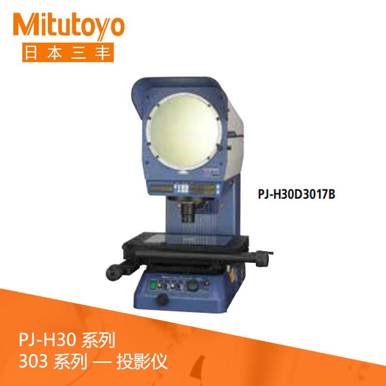 303系列正立正像 光学投影仪 PJ-H30A1010B