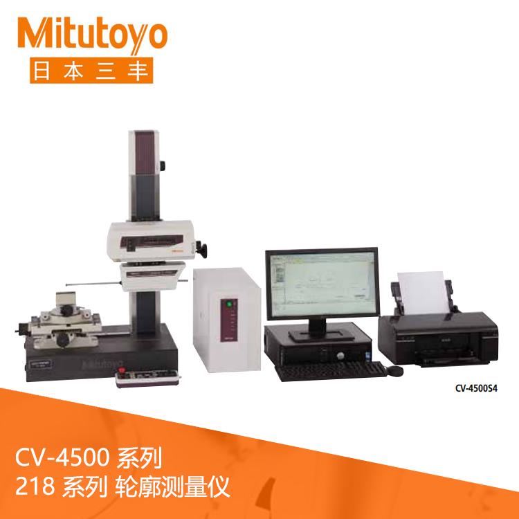 218系列高精度轮廓测量仪 CV-4500