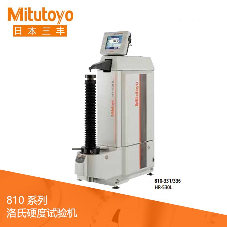 810系列表面洛氏/洛氏硬度/布氏硬度 洛氏硬度试验机 HR-530