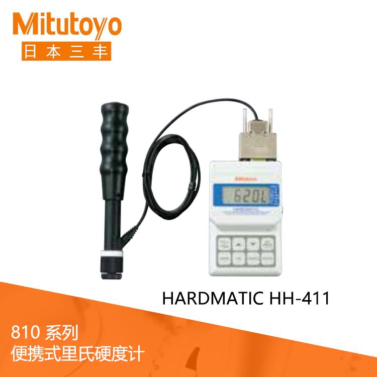 810系列触摸键盘小型便携式里氏硬度计 HH-411