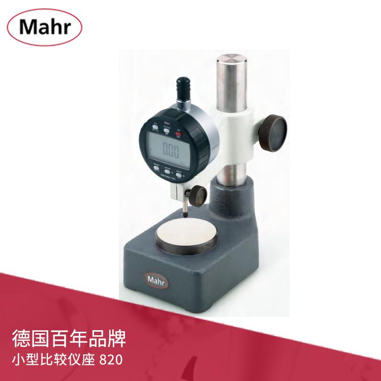 Mahr 花岗岩/陶瓷/钢小型比较仪座 820 N