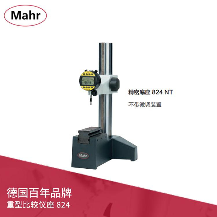 Mahr 重型比较仪座 T型底座可带微调装置 824 NT