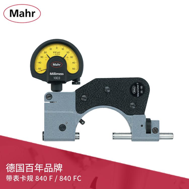 带表卡规 840 F / 840 FC MaraMeter F