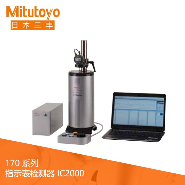 170系列 指示表检测器 IC2000