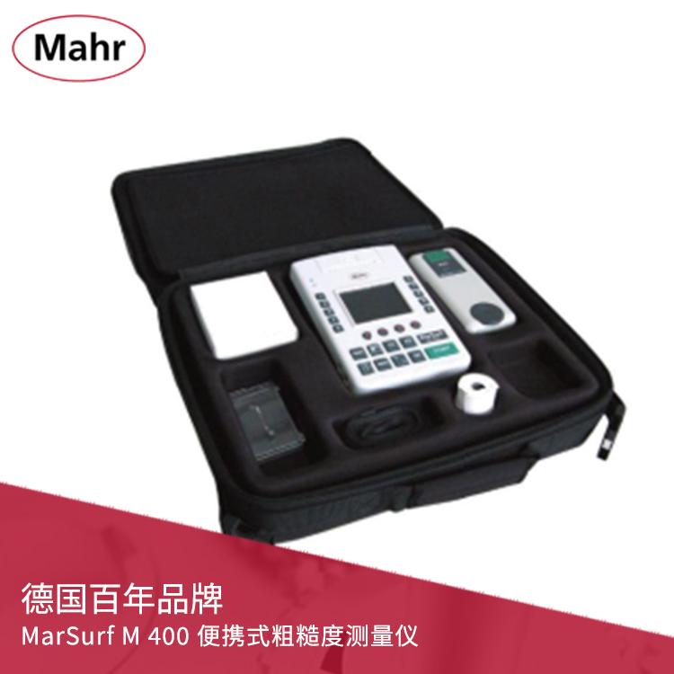 便携式粗糙度测量仪 MarSurf M 400