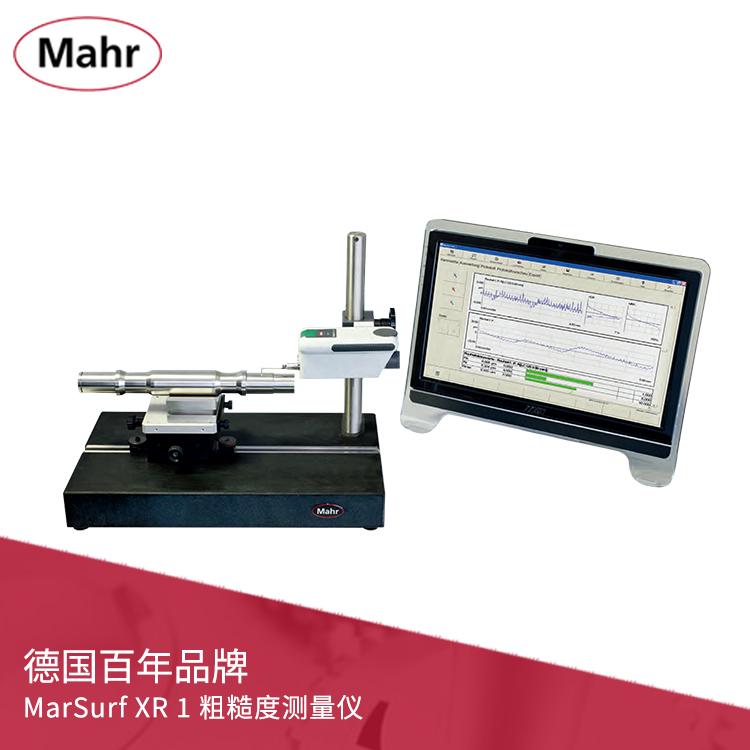 粗糙度测量仪 MarSurf XR 1
