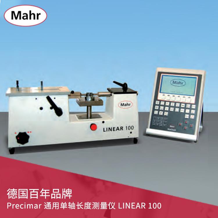 通用单轴长度测量仪 Precimar LINEAR 100