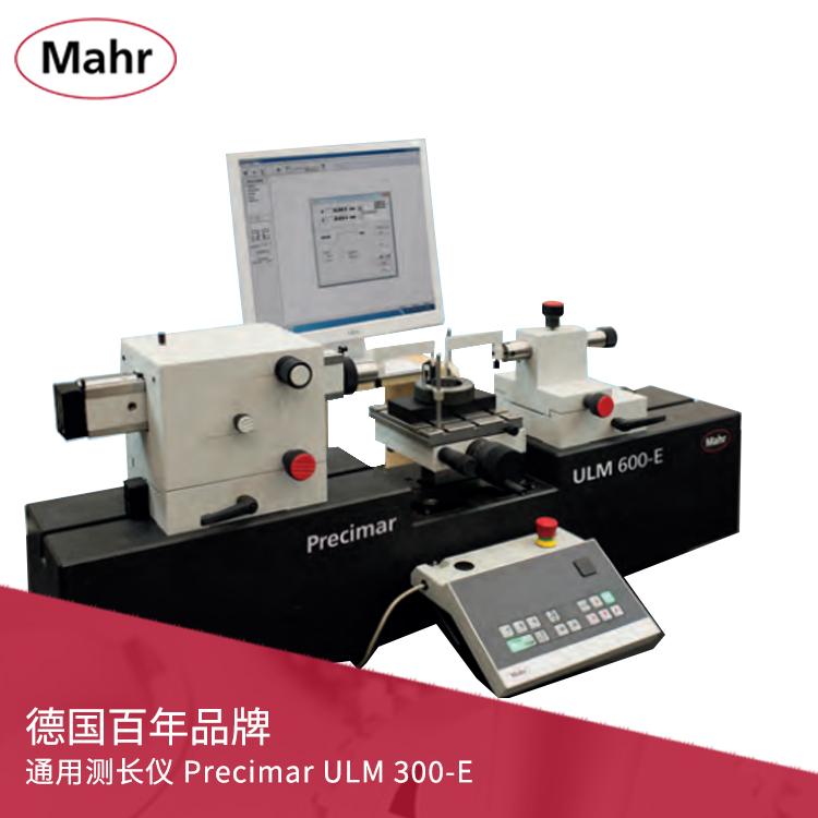 通用测长仪 Precimar ULM 300-E