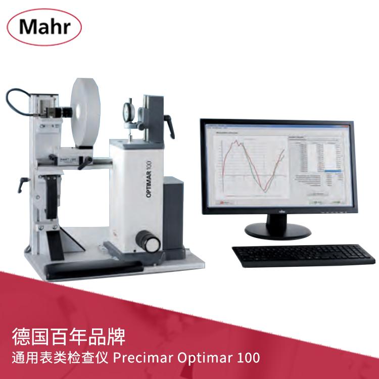 通用表类检查仪 Precimar Optimar 100