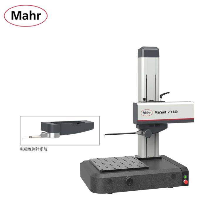 Marsurf VD140/280 轮廓粗糙测量仪
